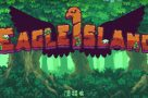 eagle island indie game